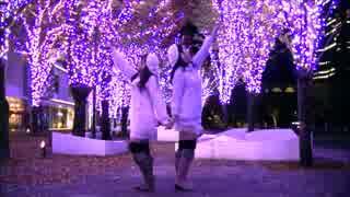 【ふぁみ♡ちょこ】White Snow Falling 踊ってみた【オリジナル振付】