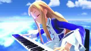 【MMD-PVF4】Oceanus(ピアノ演奏)【MMD