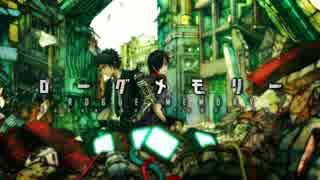 【全曲クロスフェード】ローグメモリー【12/21発売】 thumbnail