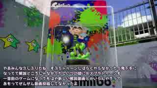(15)S+人食いバケツ茜【バケツ解説】