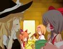 「いりす症候群!」のUDUKI Note神社.Ryuk