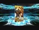 【FGO】バビロニアピックアップガチャ 40連