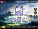 【Shadowverse】AA0 超越ウィッチ ランクマッチ動画