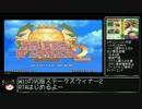 【RTA】NEOGEO Wii版ステークスウィナー2 22:19 part1