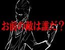 """【実況】手足を失った少女と悪魔の""""復讐譚""""【Part20】"""
