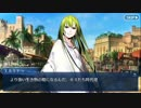 Fate/Grand Orderを実況プレイ バビロニア編part21