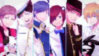 【大盛り合唱】ノスタルジックドリームガール【男性6名】
