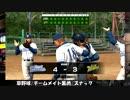 龍が如く6 Part20 草野球 スナック