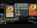 【MTG:MO】Pauperにサイクロップスをシュゥゥゥーッ!#1