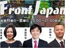 【Front Japan 桜】世界で連鎖する無血革