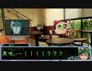 【遊戯王】闇属性キャラ達のマギカロギアⅡ 其之弐