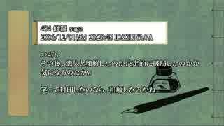 【2ch】同人にまつわる話【ゆっくり怪談19】
