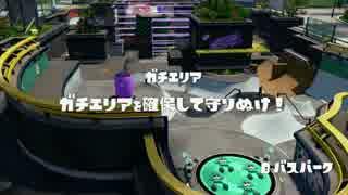 【声有】カンストスピナーのガチマッチ(仮