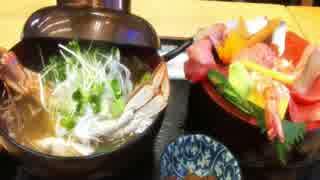 【これ食べたい】 海鮮丼 その7