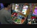 The 6th KAC 開幕記念イベント in ラウンドワン横浜駅西口店 2/2 thumbnail