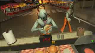 【VR】ハンバーガーを作ってゾンビに食わ