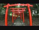 【GSR400】 盆ツー再び 高鴨神社 編 (ラスト)