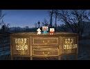 NGC『Fallout 4』生放送 第43回 1/2