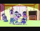 【おそ松さん】6つ子の競馬予想耐久【おうまでこばなし】