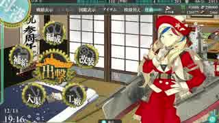 【艦これ】Commandant Testeの改装
