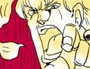 【ジョジョ第3部】うろ覚えで振り返る 承太郎の奇妙な冒険 PART54