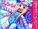 【特撮】『北川怪獣アパート』第247話【漫画】