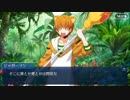 Fate/Grand Orderを実況プレイ バビロニア編part28