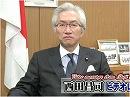 【西田昌司】IR法とマネーロンダリング対策[桜H28/12/13]