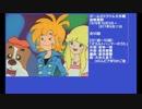 70年代アニメ主題歌集 ポールのミラクル大作戦