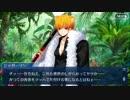 Fate/Grand Orderを実況プレイ バビロニア編part29