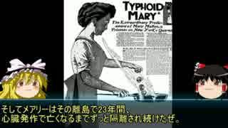 【ゆっくり歴史解説】黒歴史上人物「腸チ