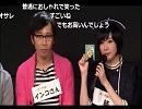 結チャンネル人狼 #4「イトキチ村 特殊人狼で大忘年会SP」2戦目part1