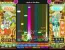 [ポップン]Lv46→47 Jack in the box EX