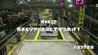 【S+99】カンストスピナーのガチマッチ(仮