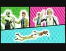 【MMDタイバニ】HAPPYマリオ!!【モデル配布】