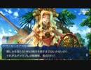 Fate/Grand Orderを実況プレイ バビロニア編part30