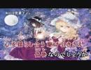 【東方ニコカラHD】【幽閉サテライト】レプリカの恋(On vocal)[高画質]