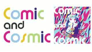 【C91】Comic and Cosmic / ピノキオピー
