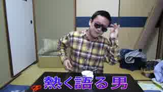 【Syamu_Game】商品レビュー系まとめ【咀
