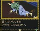 【女性実況】『御神楽少女探偵団』をゆるりと実況プレイ part8