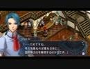YsⅢ(PSP版)_05