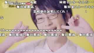 【公式】うんこちゃん『ニコラジ(木)Gero』3/3【2016/12/15】