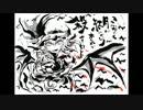 【東方手描き】 よく分かる墨絵の描き方 ~レミリア編~
