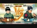 NS4-[4/6] - ReDx (1P) 対 Unabomber (2P) @ NAR-TRST4