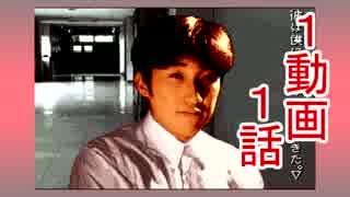 【学校であった怖い話】1動画1話!!作業用実況プレイpart39