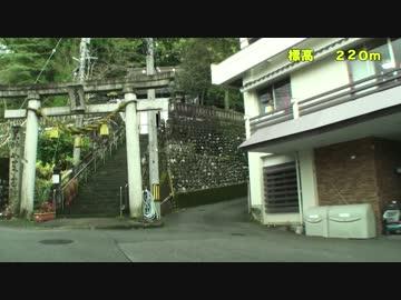 【酷道ラリー】富山県横断険道コース その1