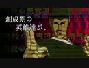 ニコニコ動画十年一昔 ‐ コメントアート映像パートまとめ
