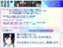 人狼の☆プリンスさまっ♪SP4-7