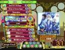 [ポップン]Lv35 We are I★CHU! EX