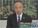 【三宅博】日本政府は正気か?対北制裁と